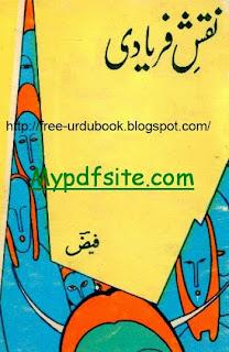 Naqsh-e-Faryadi By Faiz Ahmed Faiz