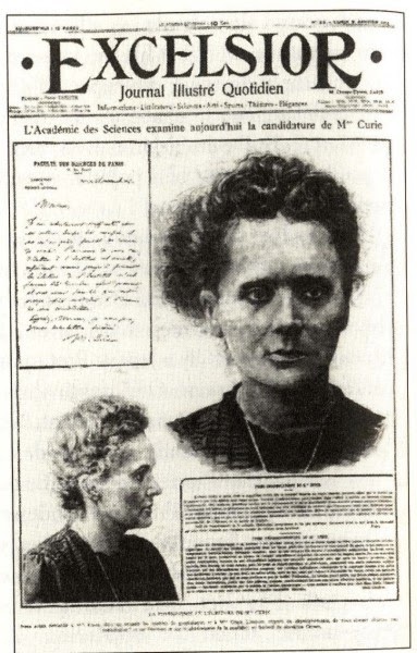marie curie thesis papers Marie curie had one great love in her life - pierre curie they met at university and quickly discovered a shared interest in magnetism (ogilvie 2004, 30) they fell in love and were soon married but their relationship went further than just that of a husband and wife.