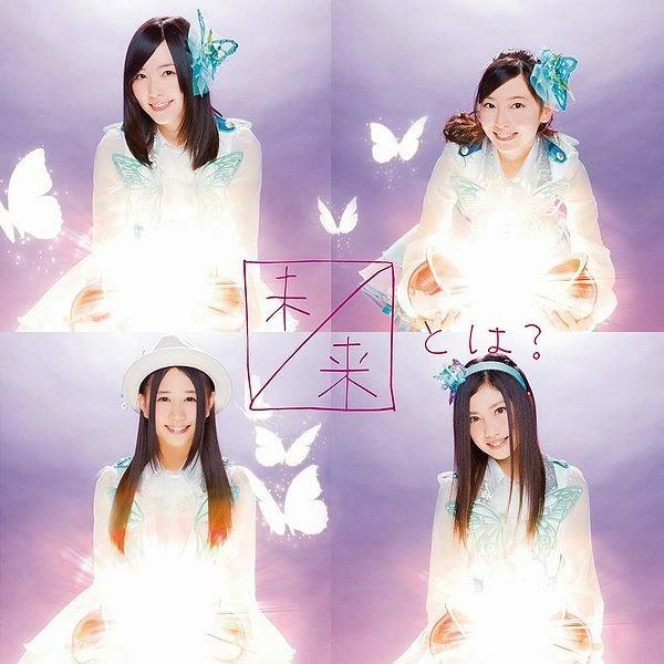 lirik SKE48 mirai to wa