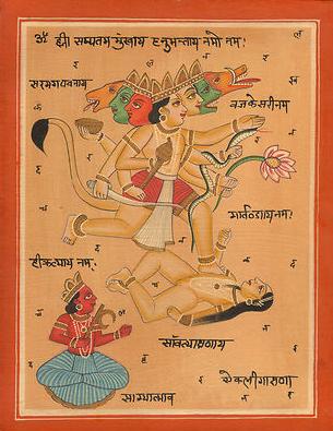 Hanuman Kala Jadoo ki kaat