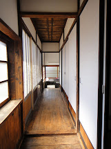 Class Project Trip Report Japan - Nikko Inn