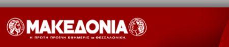 Η ανθολογία ποίησης του Translatum στη «Μακεδονία της Κυριακής»