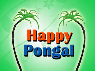 Pongal 2016 Sms Messages Quotes Greetings Collection