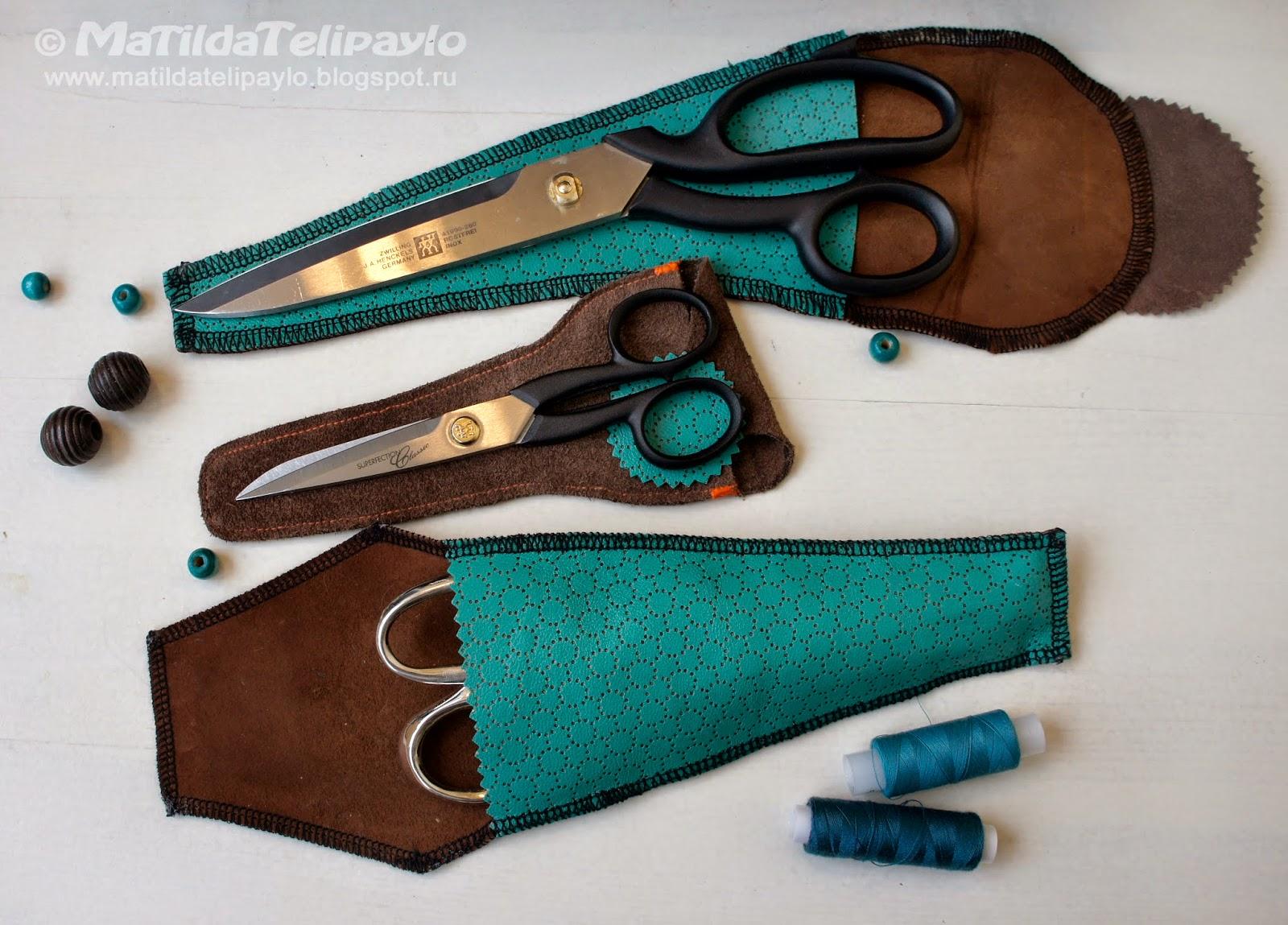 Как сделать чехол для ножниц 511