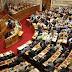 Σφοδρή κόντρα στη Βουλή - Ονομαστική ψηφοφορία σε 35 άρθρα του νομοσχεδίου για τα ΜΜΕ