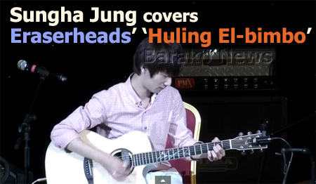 sungha-jung-eraserheads-huling-elbimbo-cover