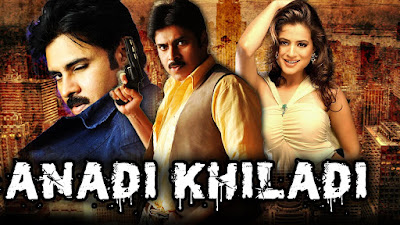 Anadi Khiladi 2015 Hindi Dubbed 720p WEB HDRip 1GB