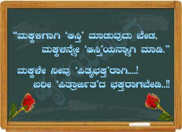 Image Name: Kannada Funny Sayings Funny Pictures Funny Quotes