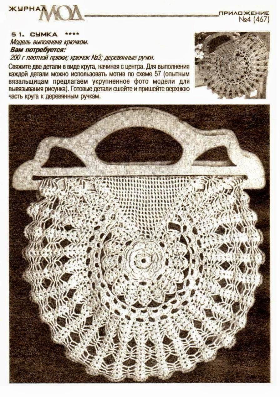 Bolso tejido al crochet con manijas de madera - con esquema