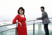 Idega Ashapaddav Movie stills-thumbnail-1