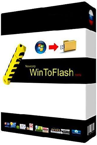Novicorp WinToFlash 1.3.0003