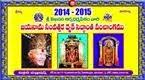 Vikanasha Arsha Dharmapeetam's  Dhruk siddhanta Panchangam 2014-15