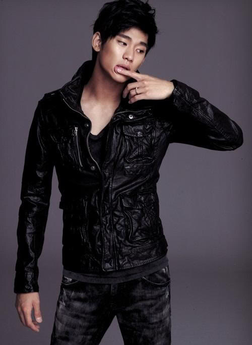 another way kim soo hyun