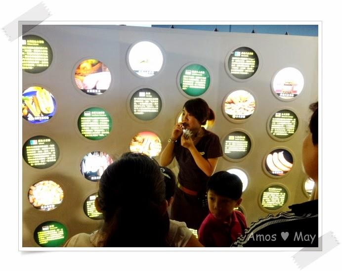 台南景點推薦-黑橋牌香腸博物館-導覽員