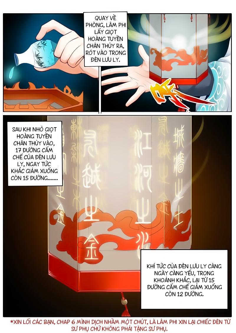 Chư Thiên Ký Chapter 16 - Hamtruyen.vn