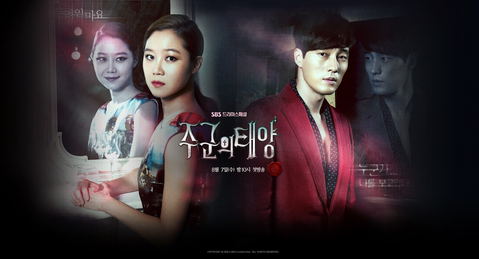 master's sun, k-drama, review