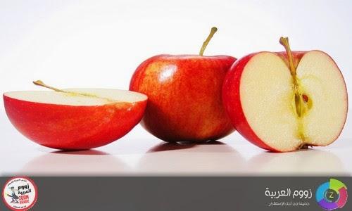 تفاحة واحدة يوميا تغنيك عن زيارة الطبيب