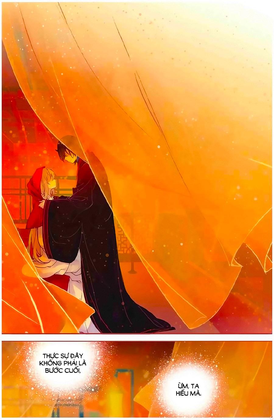 Thiên Hành Thiết Sự chap 71 page 30 - IZTruyenTranh.com