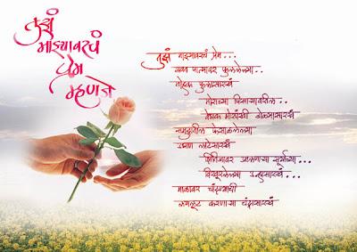प्रेम कविता prem kavita