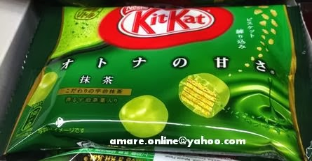 13 Kitkat 4 Finger Pack Isi 12 Pcs Milk Chocolate