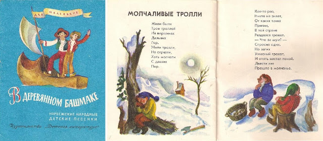 Norwegian folk russian books