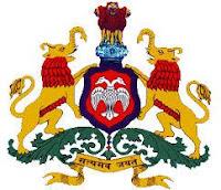 Karnataka State Police, KSP, Hyderabad, Karnataka, Andhra Pradesh, 12th, Police, SI, Constable, ksp logo
