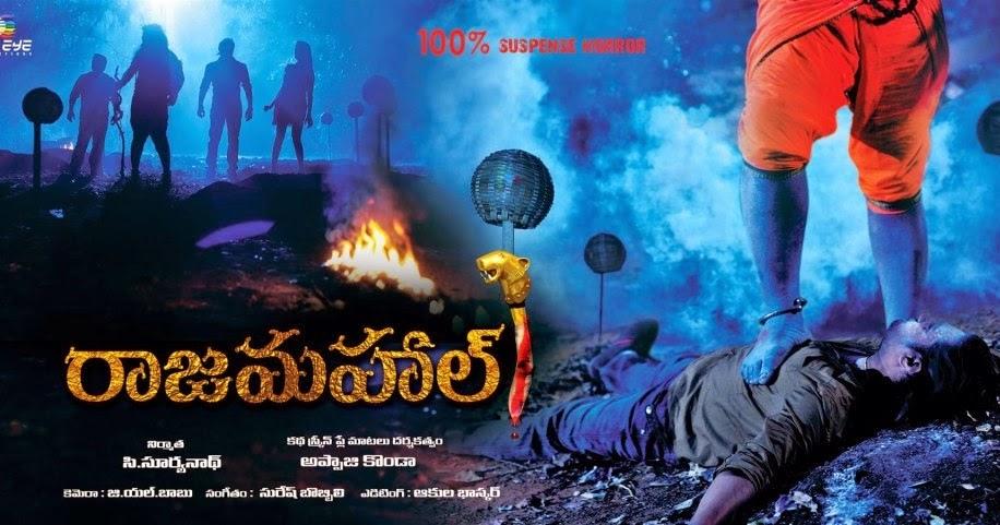 Raj+Mahal+Movie+Posters+(2).jpg