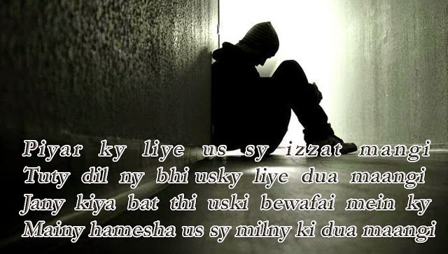 Gallery For > Sad Love Shayari In English