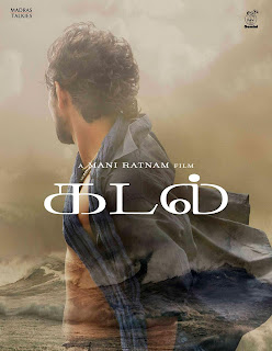 Kadal Movie Songs Caller Tune Code For All Subscribers