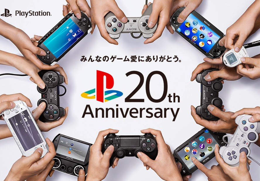 WATCH PlayStation 20th Anniversary Special Video 'Thanks for Loving Games'