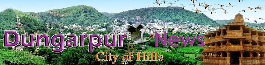 Dungarpur News