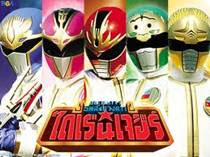 assistir - Gosei Sentai Dairanger - Episódios - online