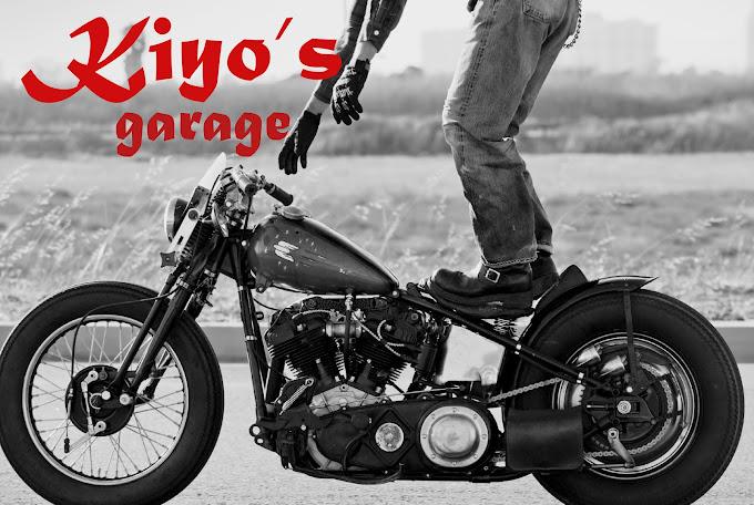 Kiyo's garage