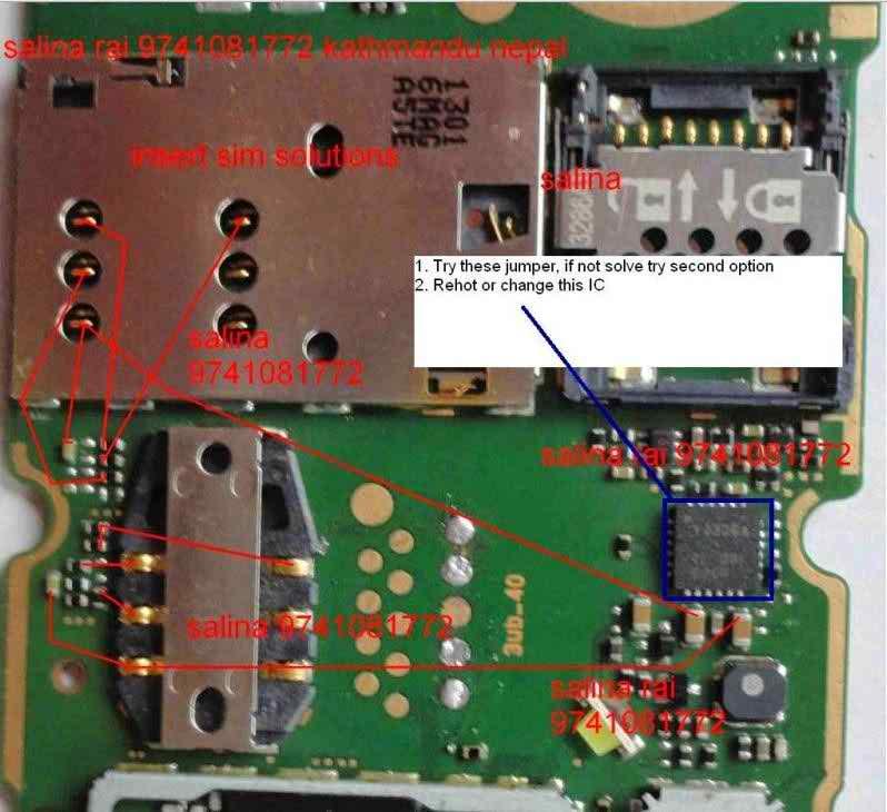 Update software nokia 2690 battery