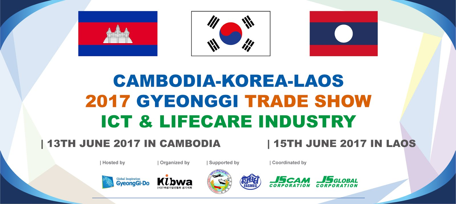CAMBODIA-KOREA 2017 GYEONGGI TRADE SHOW ICT & LIFECARE INDUSTRY