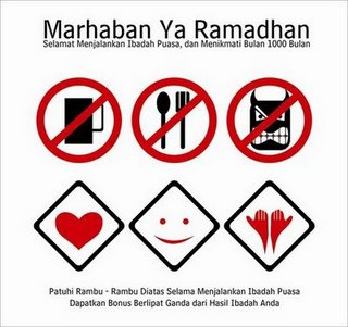 SMS Ucapan Puasa Ramadhan Terbaru