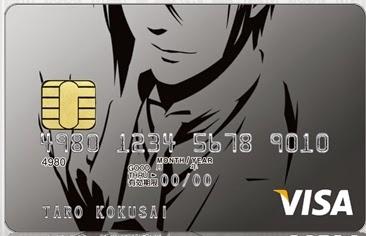 Ada Kartu Kredit Black Butler lho di Jepang