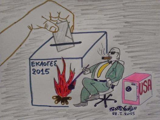 Ψήφος:καμμένο χαρτί
