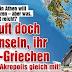 «Πρέπει η Ελλάδα να πουλήσει την Ακρόπολη;»