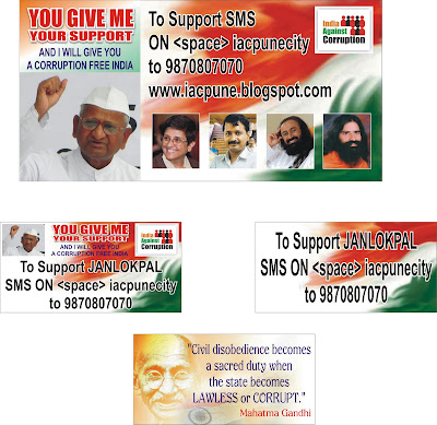 India against corruption pune design files for banners posters