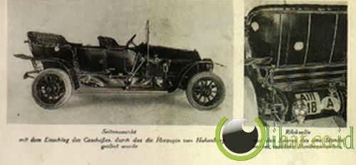 Mobil Pangeran Franz Ferdinan (Penyebab Perang Dunia 1)