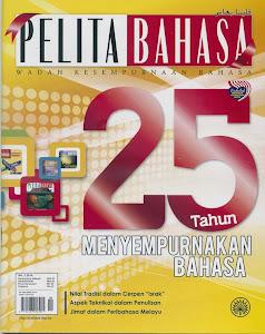 Pelita Bahasa Mac 2014
