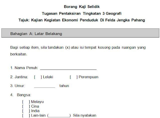 Contoh Borang Kaji Selidik - Kegiatan Ekonomi Geografi PT3
