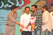 Suriya's Memu audio function photos-thumbnail-4