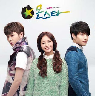 몬스타 / Monstar Korean Drama 2013