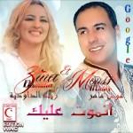 Mouss Maher-Duo Zina Daoudia