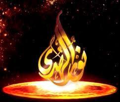 مولانا قدس سره