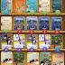 حمل كتب الصف الرابع و الخامس و السادس الابتدائي كاملة جميع المواد + ادلة المعلم لعام 2016 prim books sec term