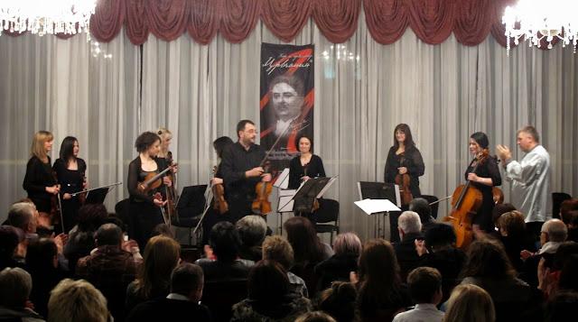 Novogodišnji koncert kraljevačkog Gradskog orkestra