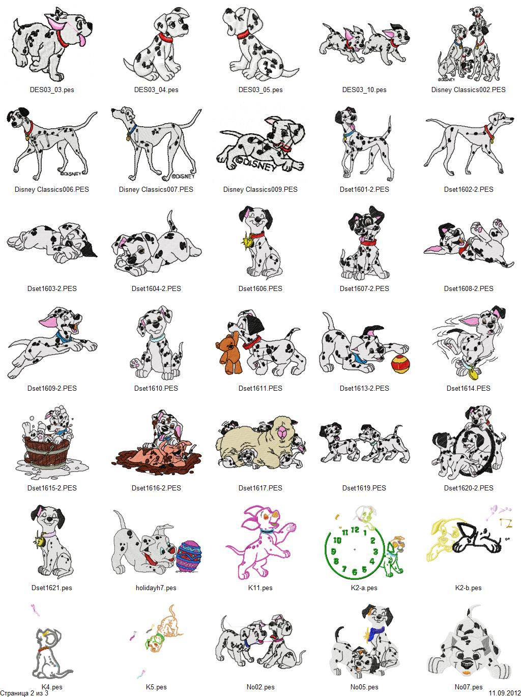Dalmatians machine embroidery designs free